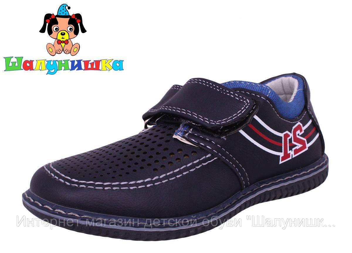 Детские туфли для мальчика 500-124син