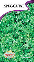 Кресс салат 2 г