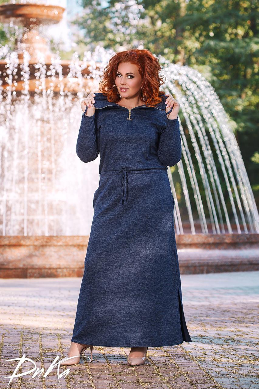 Платье в пол БАТАЛ ангора 04/р1291