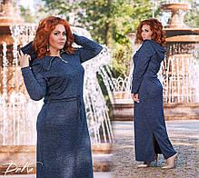Платье в пол БАТАЛ ангора 04/р1291, фото 2