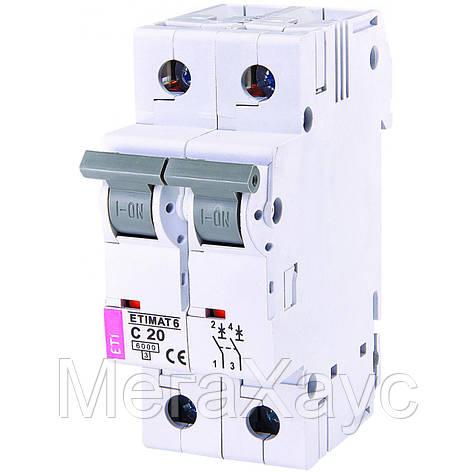 Автоматический выключатель ETIMAT 6  2p С 20А (6 kA), фото 2