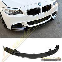 Накладка переднего бампера стиль M-Performance для BMW F10 M-paket, фото 1