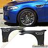 Крылья передние стиль M5 для BMW F10