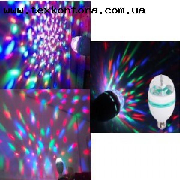 Диско лампа Светодиодная E27