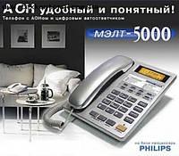Телефон АОН Мэлт-5000