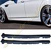 Пороги стиль М5 для BMW 5 F10