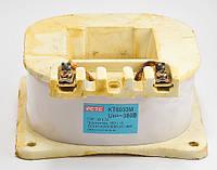 Катушка управления СТС для КТ6030М 110В (плоская)