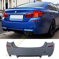 Бампер задний стиль М5 для BMW 5 F10