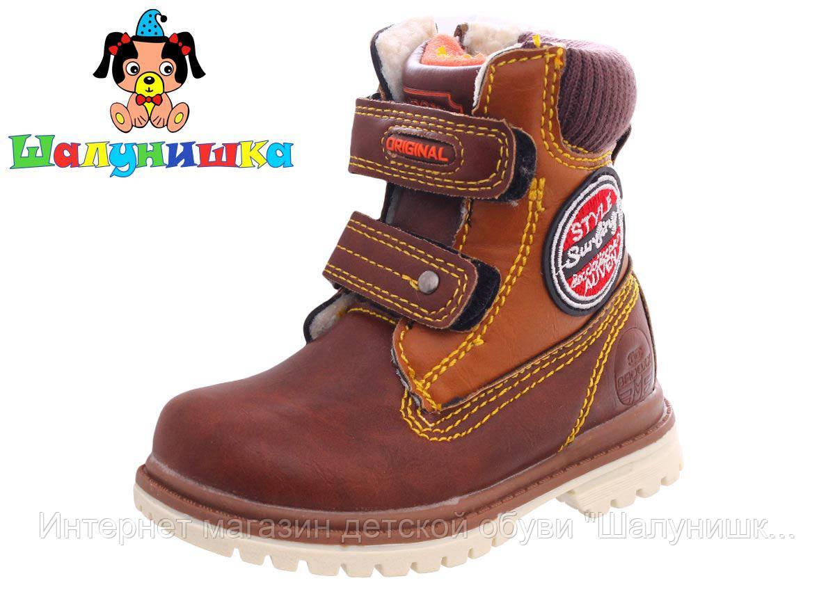 Зимние ботинки для мальчика 1-XC7412 - Интернет магазин детской обуви