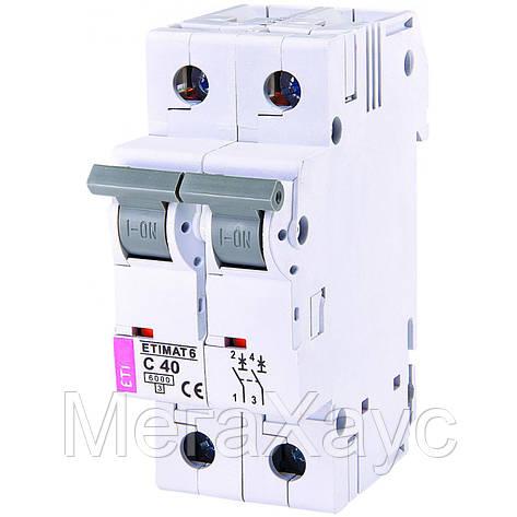 Автоматический  выключатель ETIMAT 6  2p С 40А (6 kA), фото 2