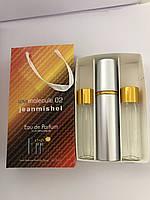 Мини парфюм в подарочной упаковке jeanmishel loveMolecule 02 45мл