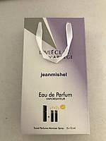 Мини парфюм в подарочной упаковке jeanmishel loveEclat d`Arpege 45мл