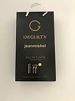 Мини парфюм в подарочной упаковке jeanmishel loveGuilty 45мл