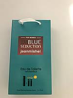Мини парфюм в подарочной упаковке jeanmishel loveBlue Sedaction 45мл