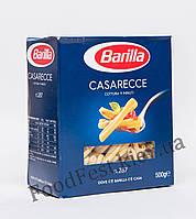 Макароны Casarecce ТМ Barilla 500г