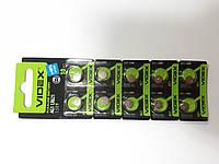 Батарейки Videx AG 1