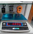 Весы фасовочные ВТЕ-Центровес-6-Т3-ДВ до 6 кг, дискретность 1 г, фото 2