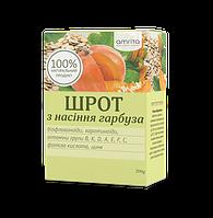 Шрот з насіння гарбуза, 200 г