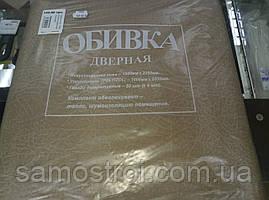 Дверной комплект оббивочный рифленый коричневый