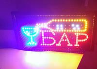 Вывеска с подсветкой Бар