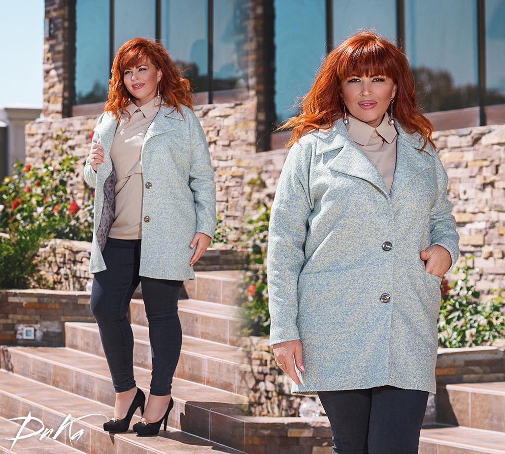 Пальто с карманами БАТАЛ 04/с497