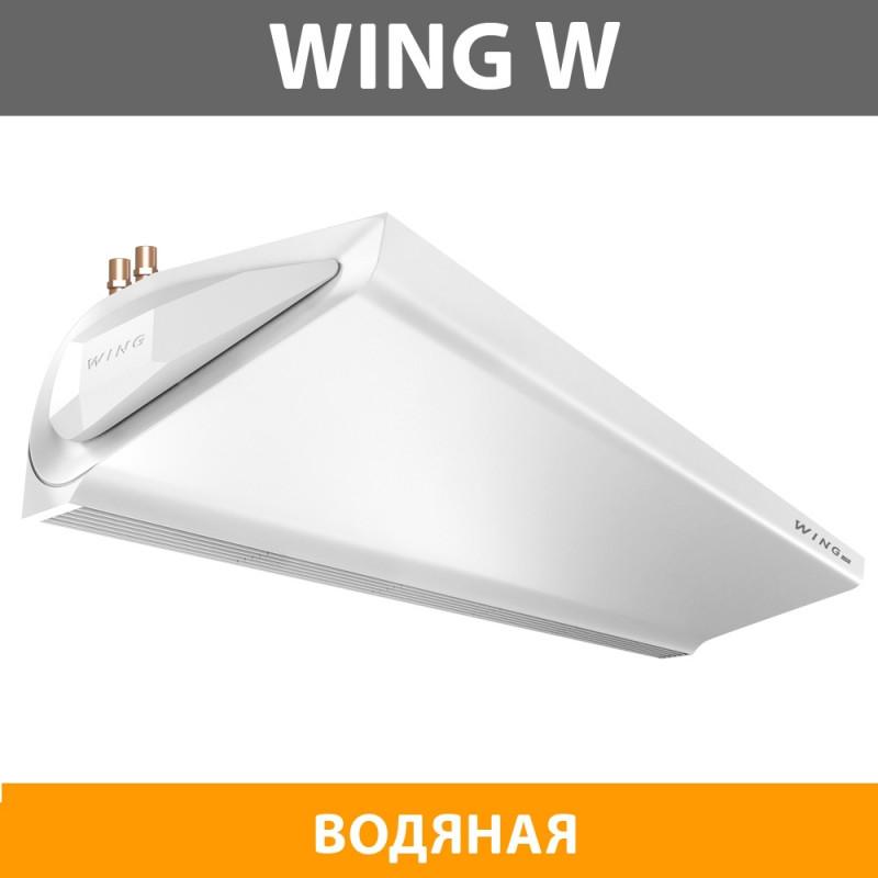 Тепловая завеса WING W150 (EC)