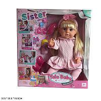 Кукла-пупс музыкальная Милая Сестренка BLS003O ***