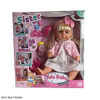 Кукла-пупс музыкальная Милая Сестренка  BLS003K ***
