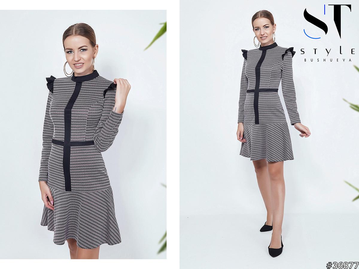 Сукня жіноча норма р. S, M, L ST Style