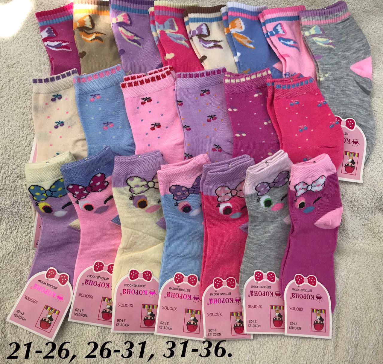Детские носки для девочек