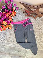 Спортивные штаны  для девочки Оптом и в розницу Турция от 3 до 13 лет, фото 1