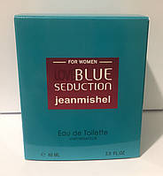 Тестер в подарочной упаковке jeanmishel loveBlue Sedaction 60 мл