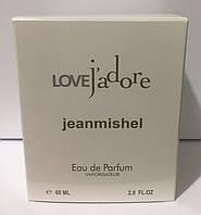 Тестер в подарунковій упаковці jeanmishel loveJadore 60 мл