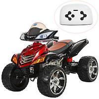 Детский Квадроцикл на аккумуляторе M 3101 EBLR-2, кожаное сиденье, пульт, черный.