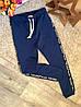 Спортивные штаны для мальчика Оптом и в розницу Турция от 9 до 13 лет