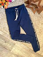 Спортивные штаны для мальчика Оптом и в розницу Турция от 9 до 13 лет, фото 1