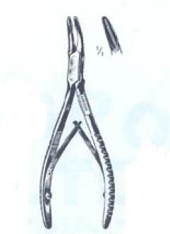 Костные кусачки Freidmann 14 см, Пакистан Medisporex NaviStom
