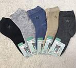 Стрейчевые носочки, носки для мальчиков, фото 2