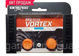 FPS Freek Vortex (PS4) (Orange)