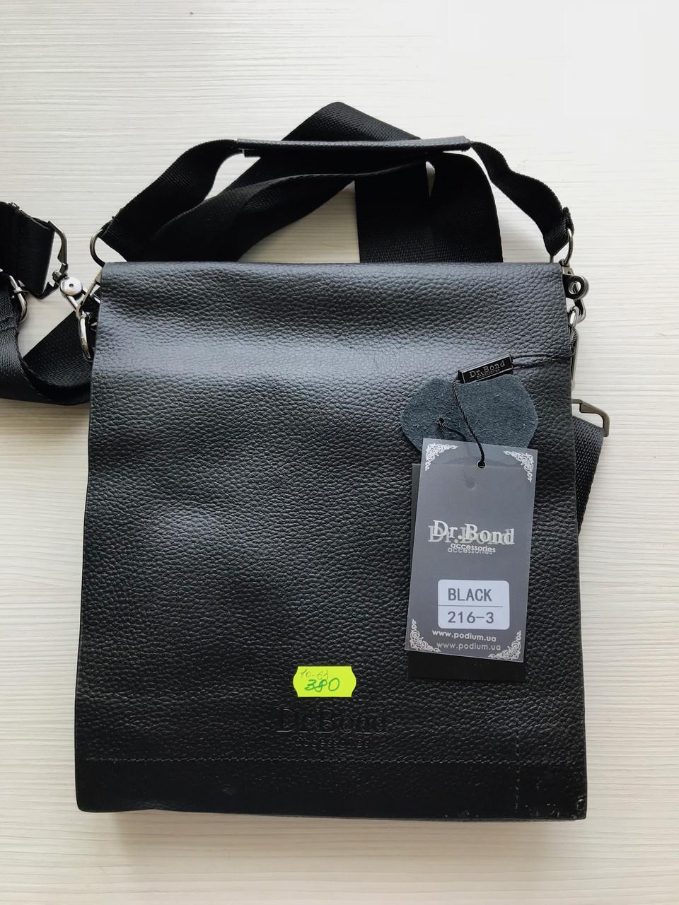 9412c3cd7daf Мужская сумка из кож.зама BOND - Интернет-магазин