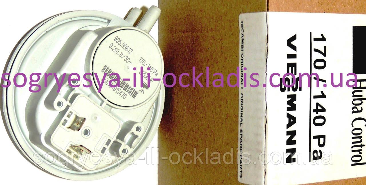 Прессостат воздуха вентилят. Huba 170/140 Pа (б ф.у, EU) Viessmann WHO, WH1B, WH1D, арт. 7817494А, к.з. 1843