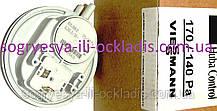 Прессостат воздуха вентил. Huba 170/140 Pа (б ф.у, EU) Viessmann WHO, WH1B, WH1D, арт. 7817494 А, к.з. 0065/2