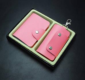 Подарунковий набір візитниця і ключниця Bom Світло-рожевий