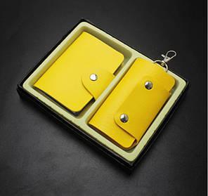 Подарунковий набір візитниця і ключниця Bom Жовтий