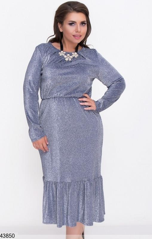 Платье красивое размеры большие 48 -56 с люрексом