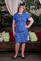 Платье Selta 452 размеры 58, 60, 62, 64
