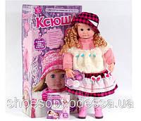 Кукла Ксюша 61см интерактивная обучающая: распознает 19 фраз, сказки, песни, алфавит