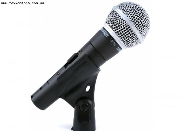 SHURE SM58 SE - вокальный микрофон с выключателем, динамический, профессиональный