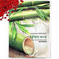 NATURE REPUBLIC Тканевая маска с экстрактом бамбука Nature Republic Real Nature Mask Sheet Bamboo