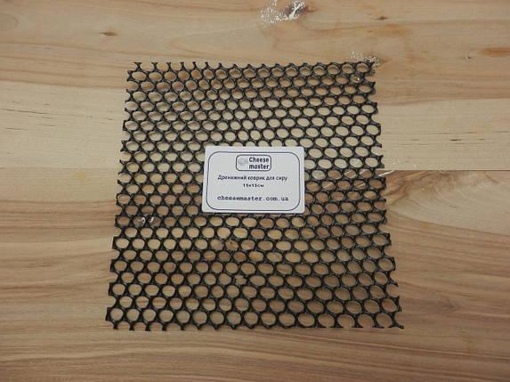 Дренажный коврик для вызревания сыра 15х15см, фото 2
